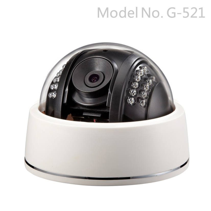 G-521 960P Low lux Plastic Housing Day&Night Indoor